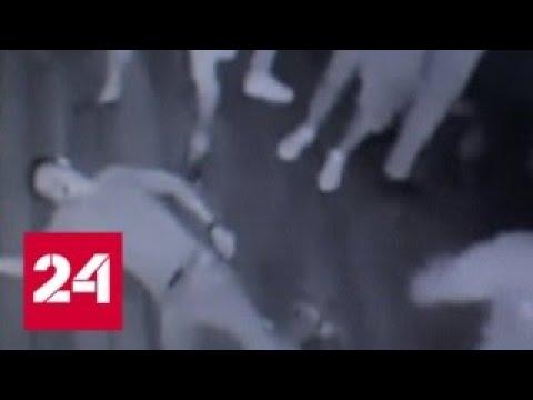 В Тамбове бывший сотрудник Уголовного розыска уложил на танцпол группу курсантов - Россия 24
