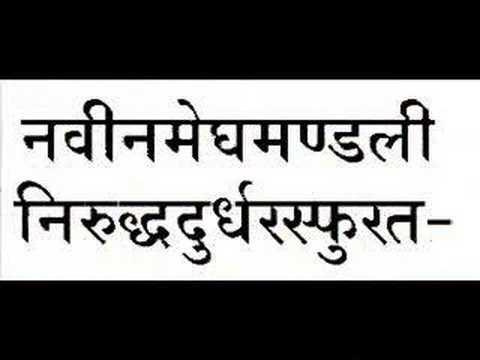 Shiva Tandava Strotram