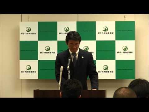 原子力規制庁の臨時記者会見 (平成25年2月1日18:00~)