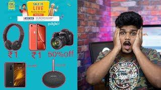 Best Mobile, Headphones, iPads, DSLRs, Laptops Offers in Flipkart Big Shopping Days in Tamil!