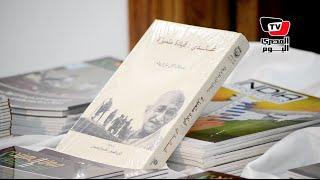 المجلس الأعلى للثقافة يحتفل بإصدار النسخة العربية من كتاب «غاندى.. قيادة متميزة»