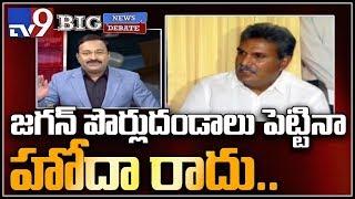 Big News Big Debate : జగన్ పొర్లుదండాలు పెట్టినా హోదా  రాదు :  Kesineni Nani