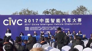 Self-driving vehicles tested on Formula One racing tracks in Shanghai competition
