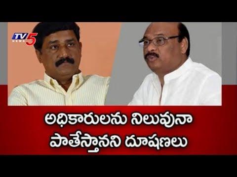 అడ్డొస్తే అడ్డంగా నరికేస్తా..! | TDP Minister Ayyanna Patrudu Sensational Comments | TV5 News