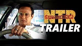 NTR Kathanayakudu Latest Trailer | Balakrishna, Kalyan Ram, Vidya Balan