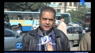 مصر فى يوم | الاحتفال بالذكرى الـ 66 للاعلان العالمى لحقوق الإنسان