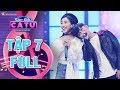 Sàn đấu ca từ 2 | tập 7 full: Ngỡ ngàng Diệu Nhi - Gin Tuấn Kiệt quyết chiến để chiêu mộ thí sinh
