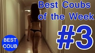 Ultimate Funny COUBS of the week, wins and fails #3