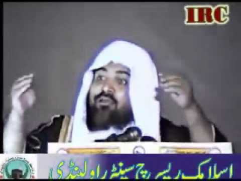 Shk.syed Meraj Rabani Topic:azab E Qabar Ki Haqeqat Part 2 video
