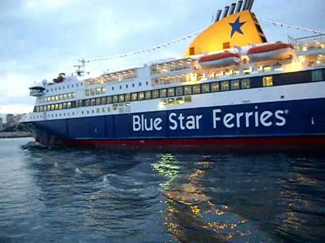 Blue Star Delos First Arrival