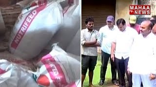 Minister Prathipati Pulla Rao Sudden Inspection at Auto Nagar Biofertilizers Godown