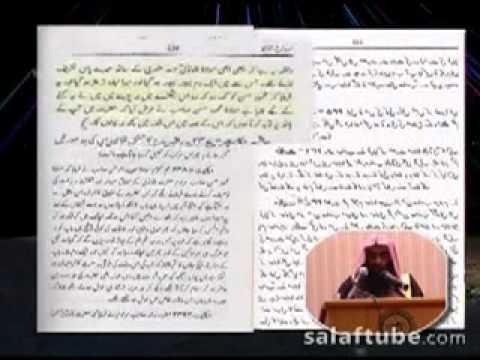 Chakwal Mojza 3 / 12 Sheikh Tauseef Ur Rehman