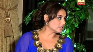 Rani Mukherjee's exclusive interview to ABP Ananda on her visit to Kolkata