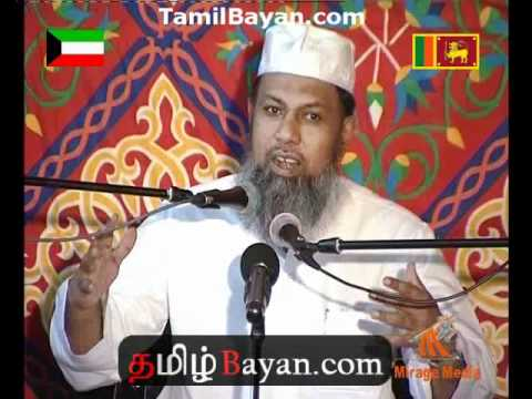 Ramadan Bayan Risvi Mufti Part 1 Of 7 Tamil Bayan  In Kuwait .flv.flv video