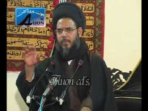 Majlis - Astaghfar Part 3E - Ayatollah Syed Aqeel ul Gharavi