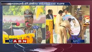 Police Commemoration Day Celebrations 2018 In Vijayawada