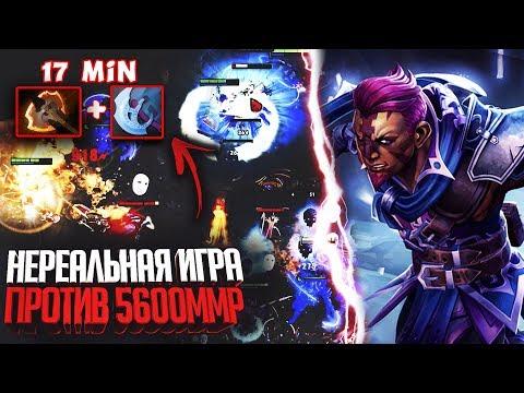 НОВЫЙ Антимаг БФ + Манта 17 минута Против 5600 ММР