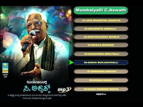 C Ashwath Folk Songs | Kannada Folk Songs | Mumbaiyiyalli video