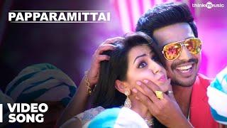 Papparamittai Video Song | Velainu Vandhutta Vellaikaaran Movie