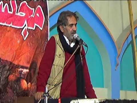 zakir 9 Majlis 25 Safar 2017 Jhang Sadar bani zakir zargham abbas bukhari