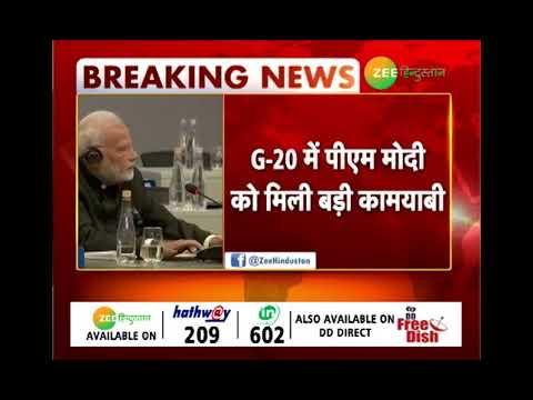 भारत 2022 में G-20 शिखर सम्मेलन की मेजबानी करेगा