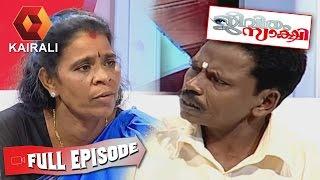 Jeevitham Sakshi - Raju & Wife Usha Ep 19 12.10.2014 (Full Episode)