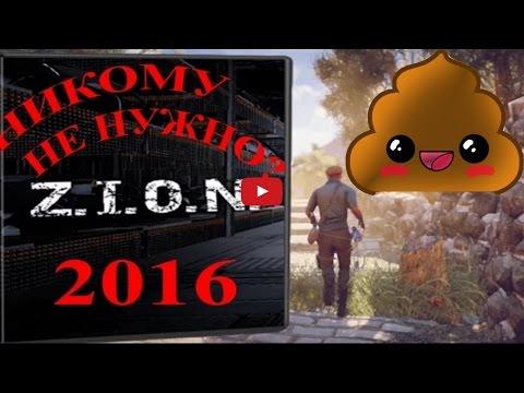 Трешовые игры: Z.I.O.N. и Adam's Adventures