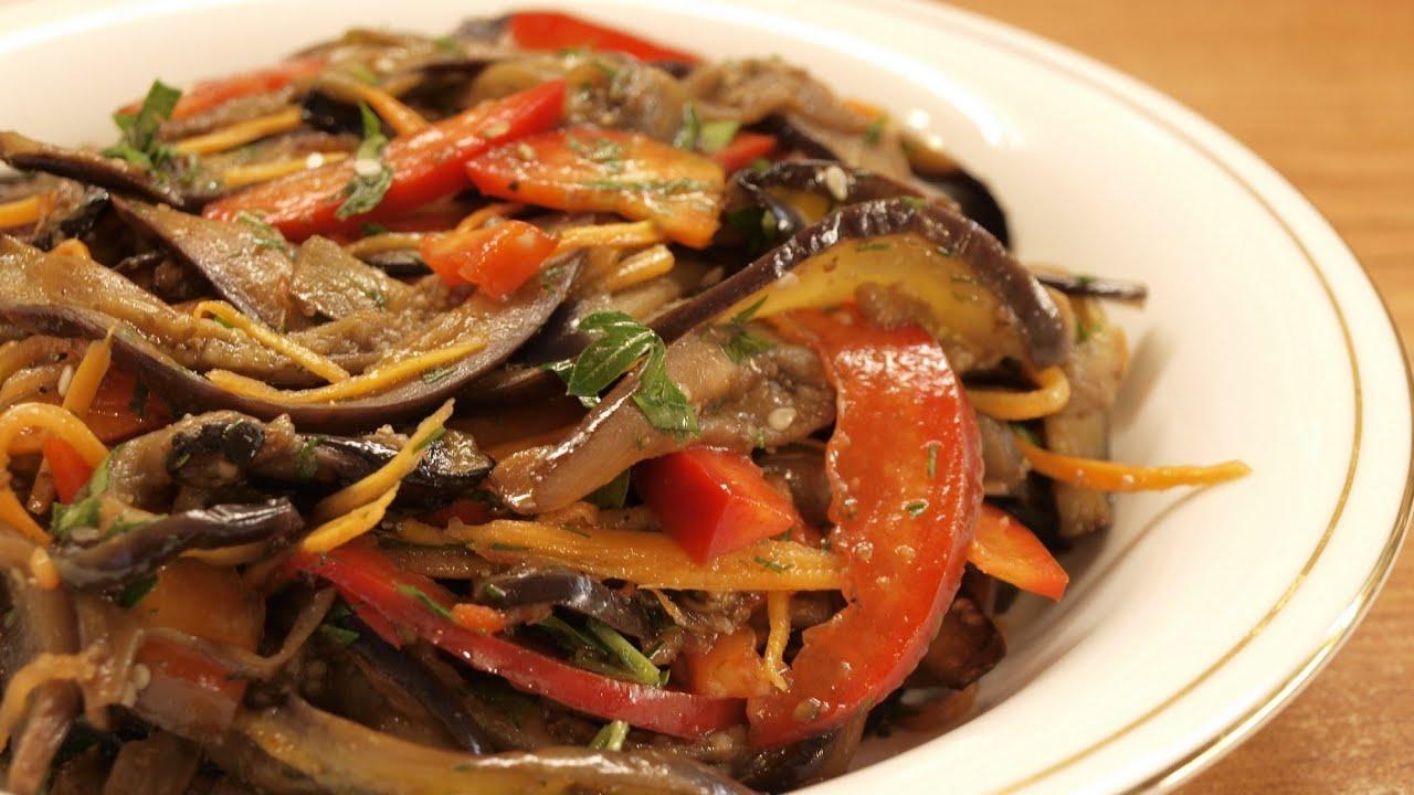 Корейский салат из баклажанов и моркови