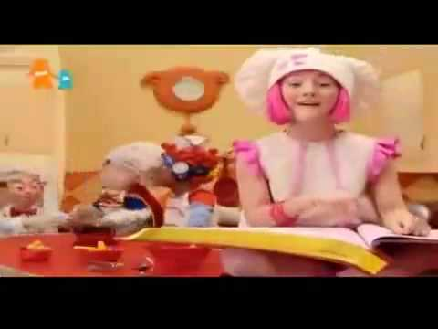 Lazy town REMIX feat Lil