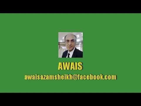 Ye Ada Ye Naz Ye Andaz Aap Ka - Sara Raza & Ali Abbas