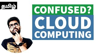 Still having confusion in cloud computing ? in Tamil