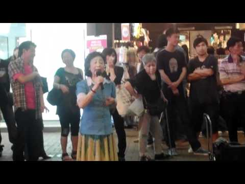 Lady Boy Performing in Mongkok, Hong Kong