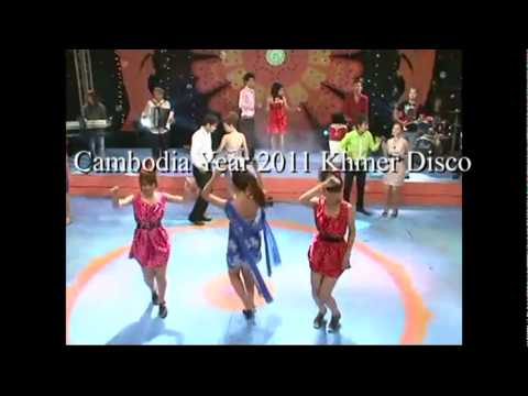 News Cambodia Music Khmer Disco