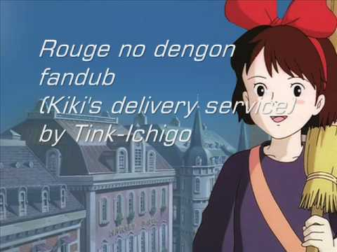 rouge no dengon fandub (op kiki's delivery service) by