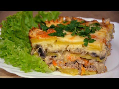 """✧ КАРТОФЕЛЬНАЯ ЗАПЕКАНКА """"Сытный ужин"""" [Невероятно вкусно!] ✧ Potato casserole ✧ Марьяна"""
