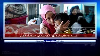 [Vizrt] Kurdsat新聞宣傳影片