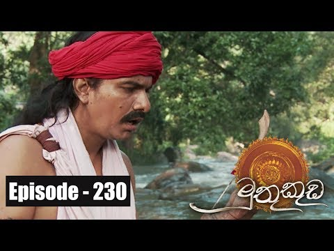 Muthu Kuda | Episode 230 22nd December 2017