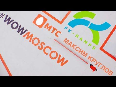 Открытие плазы WOWMOSCOW на ВДНХ (4k UltraHD)