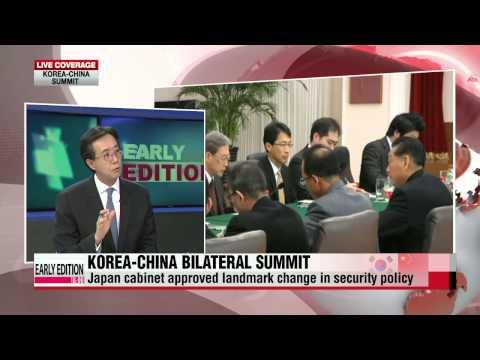 EARLY EDITION 18:00 Leaders of Korea, China discuss North Korea, FTA in Seoul