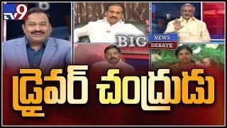 Big News Big Debate :  డ్రైవర్ చంద్రుడు