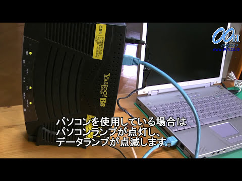 インターネット設定Yahoo!BB ADSL編- 2010/02/05