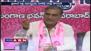 Minister Harish Rao Counter To T-Congress leader Jaipal Reddy Comments