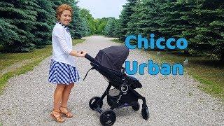 Chicco Urban - wózek 2w1 z jednej części   review, folding