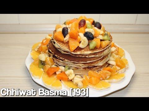 Chhiwat Basma [193] -