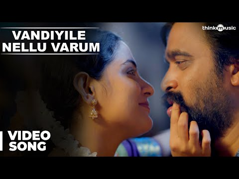 Kidaari Songs | Vandiyile Nellu Varum Video Song | M.Sasikumar, Nikhila Vimal | Darbuka Siva