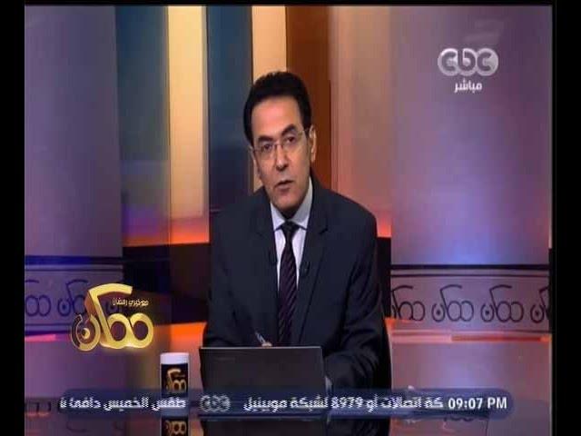 #ممكن | دور الاعلام في العلاقة بين مصر والسعودية