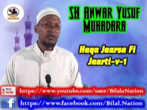 Sh Anwar  Yusuf Muhadara  Haqa Jaarsa Fi Jaarti-V-1