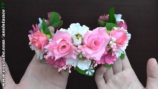 Ободок с цветами из лент своими руками