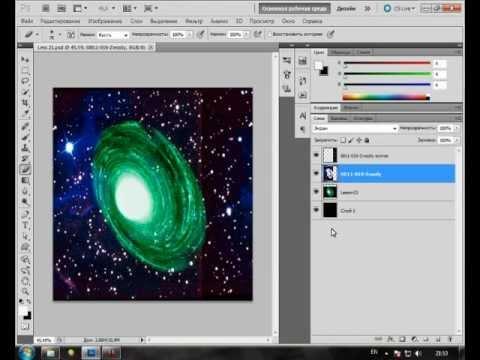 Как сделать мигание звезд в фотошопе