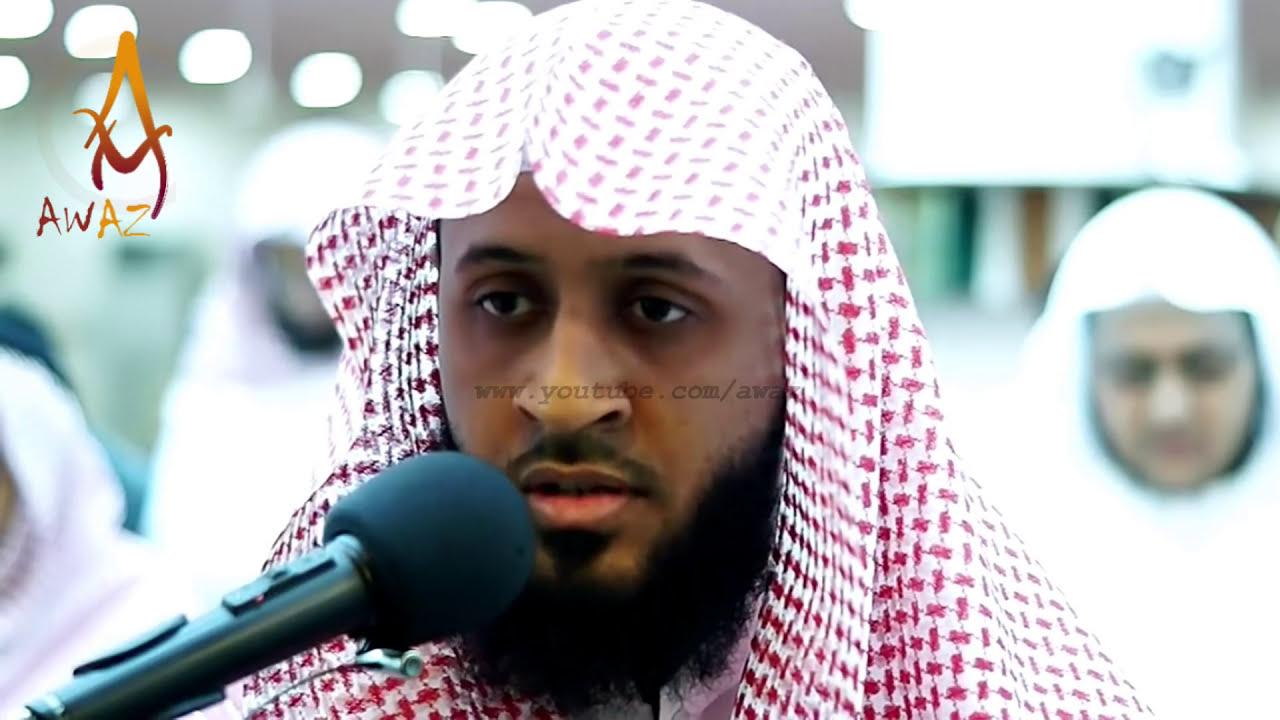 Heart Soothing Amazing Crying by Sheikh Yusuf Abkar || AWAZ
